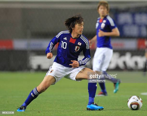 Shunsuke Nakamura of Japan in action during the Kirin Challenge Cup match between Japan and Serbia at Nagai Stadium on April 7, 2010 in Osaka, Japan.