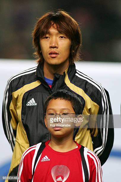 Shunsuke Nakamura of Japan looks on AFC Asia Cup 2011 Qatar qualifier match between Hong Kong and Japan at Hong Kong Stadium on November 18 2009 in...