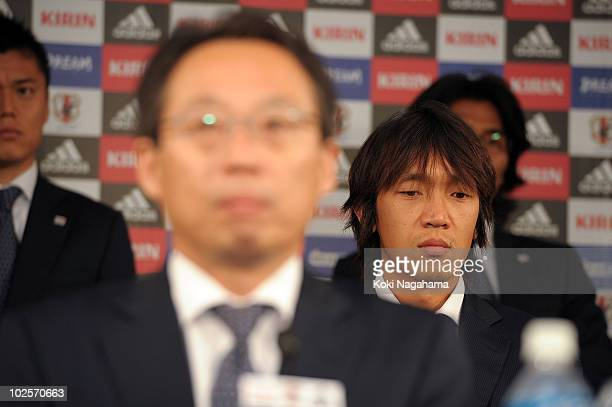 Shunsuke Nakamura of Japan's 2010 FIFA World Cup South Africa soccer team attends a press conference as the team returns home at the Hotel Nikko,...