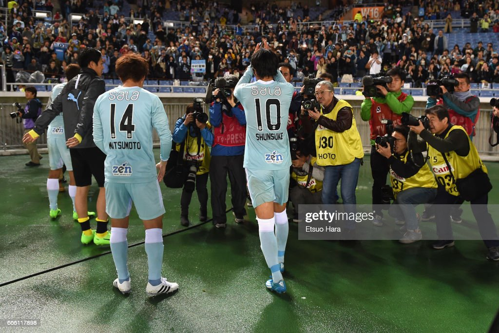 Yokohama F.Marinos v Jubilo Iwata - J.League J1 : ニュース写真