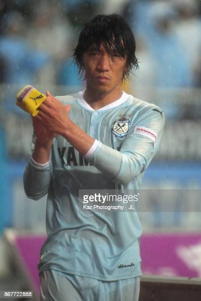 Shunsuke Nakamura of Jubilo Iwata applauds supporters after his side's 21 victory in the JLeague J1 match between Jubilo Iwata and Yokohama FMarinos...