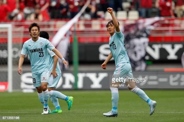 Shunsuke Nakamura of Jubilo Iwata celebrates scoring his side's second goal during the JLeague J1 match between Kashima Antlers and Jubilo Iwata at...