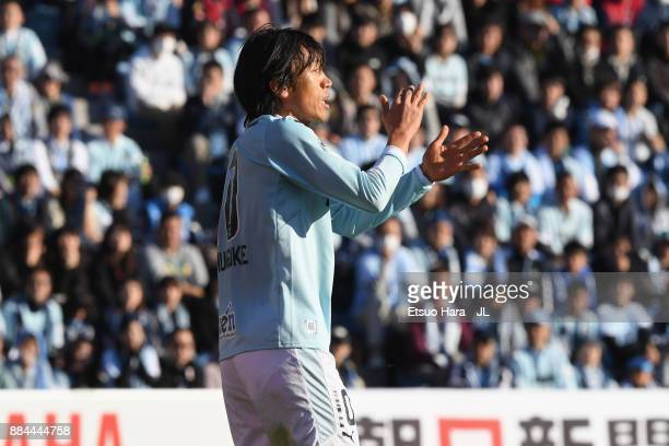 Shunsuke Nakamura of Jubilo Iwata gestures during the JLeague J1 match between Jubilo Iwata and Kashima Antlers at Yamaha Stadium on December 2 2017...