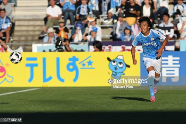 Shunsuke Nakamura of Jubilo Iwata in action during the JLeague J1 match between Shimizu SPulse and Jubilo Iwata at IAI Stadium Nihondaira October 7...