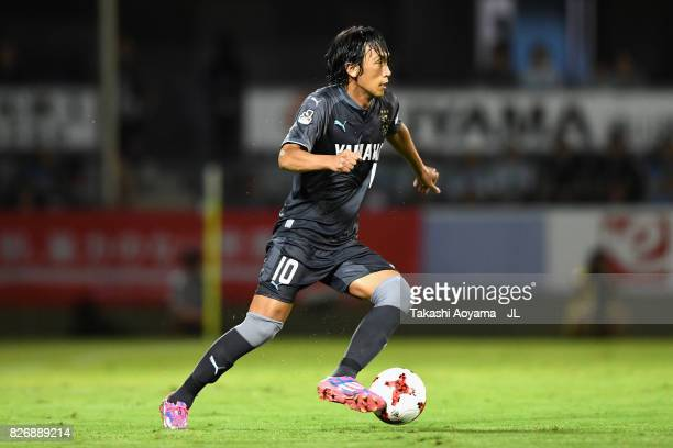 Shunsuke Nakamura of Jubilo Iwata in action during the JLeague J1 match between Jubilo Iwata and Sanfrecce Hiroshima at Yamaha Stadium on August 5...