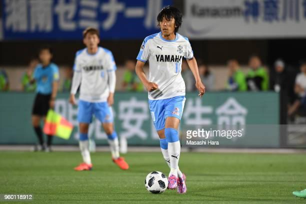 Shunsuke Nakamura of Jubilo Iwata in action during the JLeague J1 match between Shonan Bellmare and Jubilo Iwata at BMW Stadium Hiratsuka on May 19...