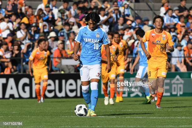 Shunsuke Nakamura of Jubilo Iwata looks on after the first goal of Shimizu SPulse during the JLeague J1 match between Shimizu SPulse and Jubilo Iwata...