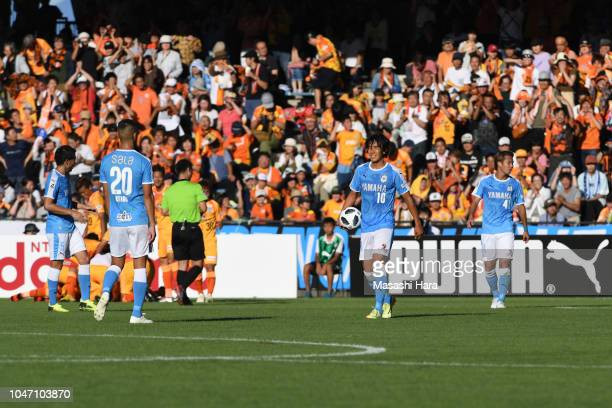 Shunsuke Nakamura of Jubilo Iwata looks on after the secong goal of Shimizu SPulse during the JLeague J1 match between Shimizu SPulse and Jubilo...