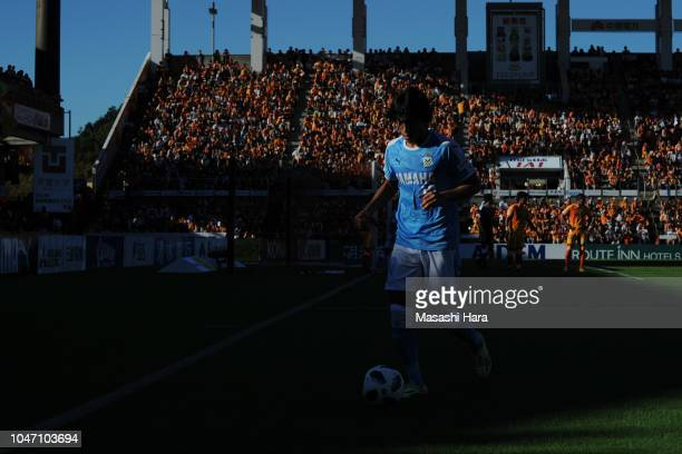 Shunsuke Nakamura of Jubilo Iwata looks on during the JLeague J1 match between Shimizu SPulse and Jubilo Iwata at IAI Stadium Nihondaira October 7...