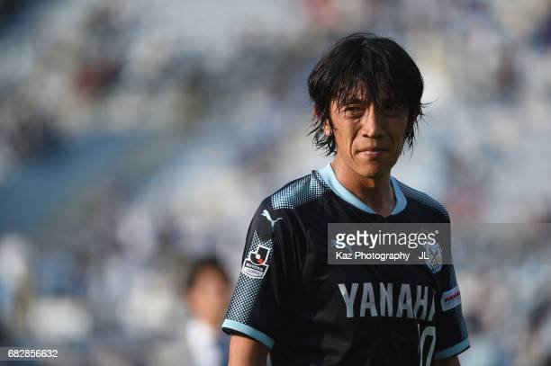 Shunsuke Nakamura of Jubilo Iwata shows dejection after his side's 02 defeat in the JLeague J1 match between Jubilo Iwata and Kawasaki Frontale at...