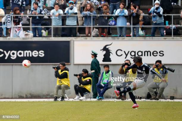 Shunsuke Nakamura of Jubilo Iwata takes a free kick during the JLeague J1 match between Sagan Tosu and Jubilo Iwata at Best Amenity Stadium on...
