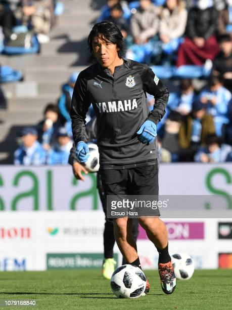 Shunsuke Nakamura of Jubilo Iwata warms up prior to the JLeague J1/J2 playoff final between Jubilo Iwata and Tokyo Verdy at Yamaha Stadium on...