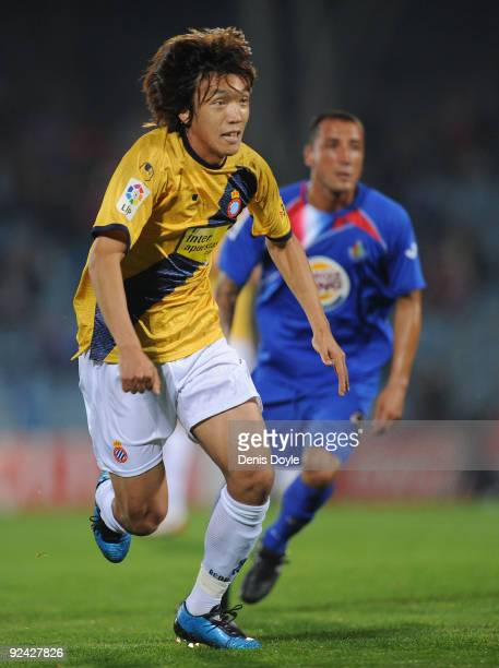 Shunsuke Nakamura of RCD Espanyol in action during the Copa del Rey first round, first leg match at Coliseum Alfonso Perez on October 28, 2009 in...