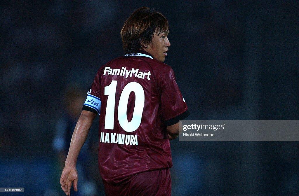Yokohama F.Marinos v Reggina Calcio - Pre-Season Friendly : ニュース写真