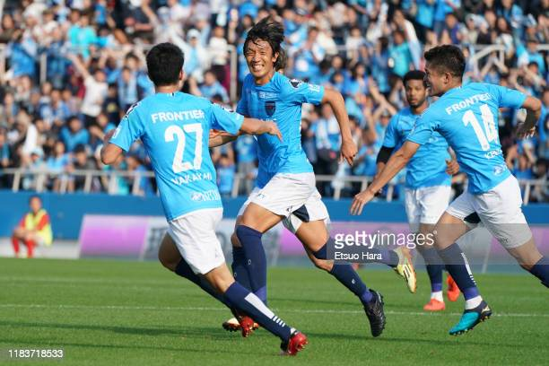 Shunsuke Nakamura of Yokohama FC celebrates scoring his side's first goal during the J.League J2 match between Yokohama FC and Tokyo Verdy at...
