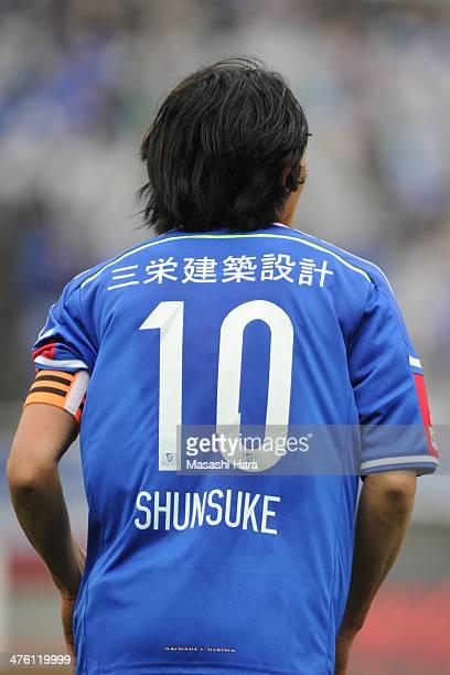 Shunsuke Nakamura of Yokohama FMarinos looks on during the J League match between Yokohama F Marinos and Omiya Ardija at Nissan Stadium on March 2...
