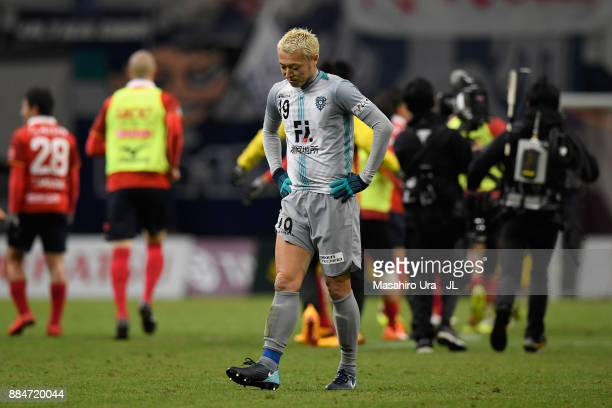 Shunsuke Tsutsumi of Avispa Fukuoka shows dejection as they missed the promotion after the scoreless draw in the JLeague J1 Promotion PlayOff Final...