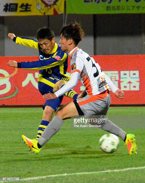 Shunta Takahashi of Thespa Kusatsu Gunma scores his team's first goal during the JLeague second division match between Thespa Kusatsu and Renofa...