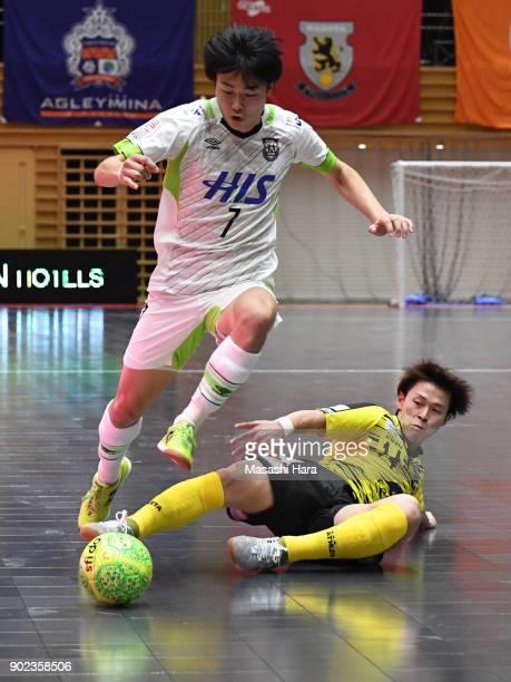 Shunta Uchida of Fuchu Athletic FC and Keita Ito of Pescadola Machida compete for the ball during the FLeague match between Pescadola Machida and...