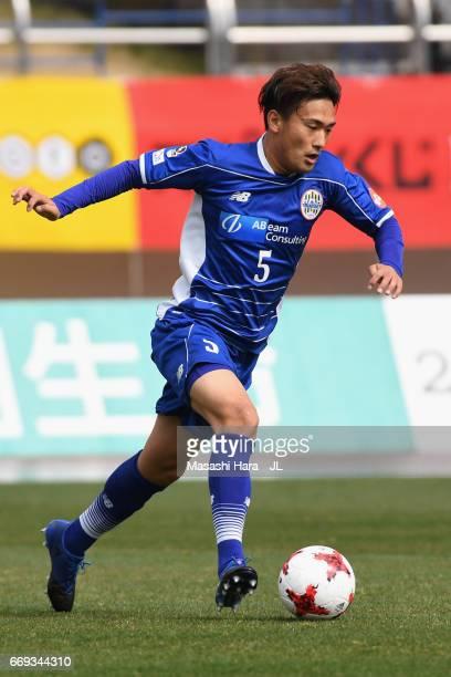 Shunya Suganuma of Montedio Yamagata in action during the JLeague J2 match between Montedio Yamagata and Tokyo Verdy at ND Soft Stadium Yamagata on...
