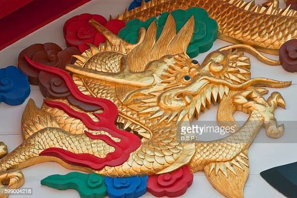 Shuri Castle Dragon at Seiden Main Hall in Naha on Japan's Okinawa Island