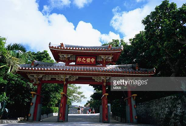 shuri castle park, okinawa prefecture, japan - shuri castle stock photos and pictures