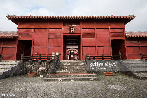 Shuri Castle was the center of Okinawa Ryukyu Kingdom's culture politics and foreign affairs The castle shows unique cultural and historical values...