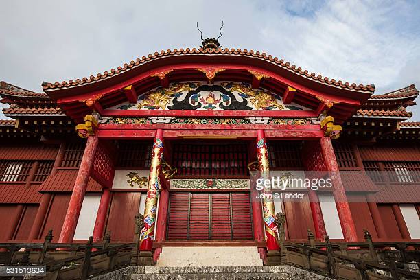 Shurijo Castle served as the center of Ryukyu Kingdom and its politics foreign affairs and culture With architectural influences from both China and...