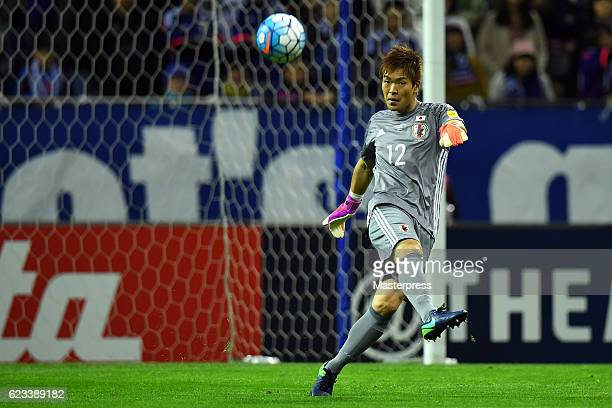 Shusaku Nishikawa of Japan in action during the 2018 FIFA World Cup Qualifier match between Japan and Saudi Arabia at Saitama Stadium on November 15...