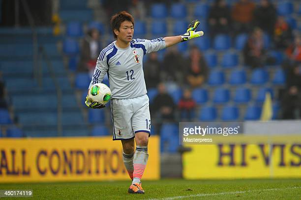 Shusaku Nishikawa of Japan in action during the International Friendly match between the Netherlands and Japan on November 16 2013 in Genk Belgium