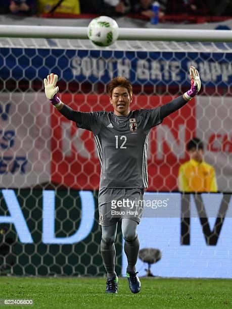 Shusaku Nishikawa of Japan in action during the international friendly match between Japan and Oman at Kashima Soccer Stadium on November 11 2016 in...