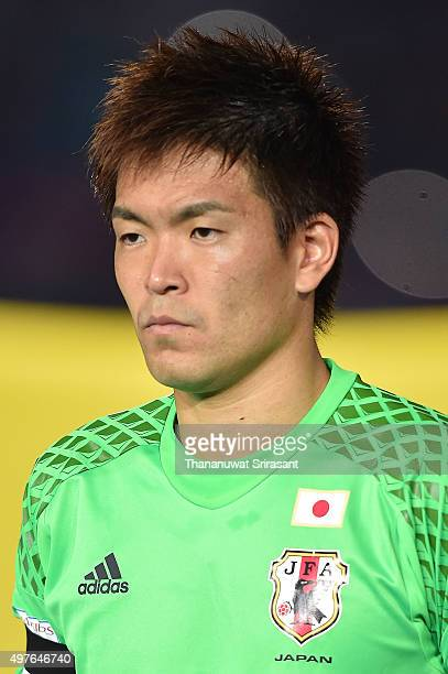 Shusaku Nishikawa of Japan looks on during the 2018 FIFA World Cup Qualifier match between Cambodia and Japan on November 17 2015 in Phnom Penh...