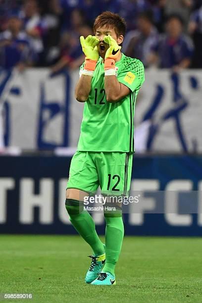 Shusaku Nishikawa of Japan looks on during the 2018 FIFA World Cup Qualifiers Group B match between Japan and United Arab Emirates at Saitama Stadium...