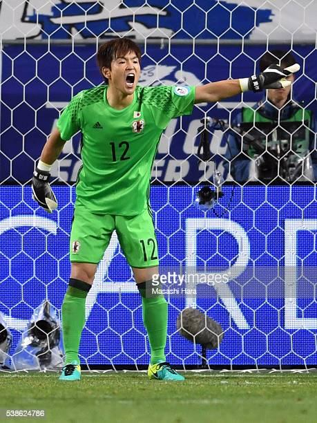 Shusaku Nishikawa of Japan looks on during the international friendly match between Japan and Bosnia And Herzegovina at the Suita City Football...