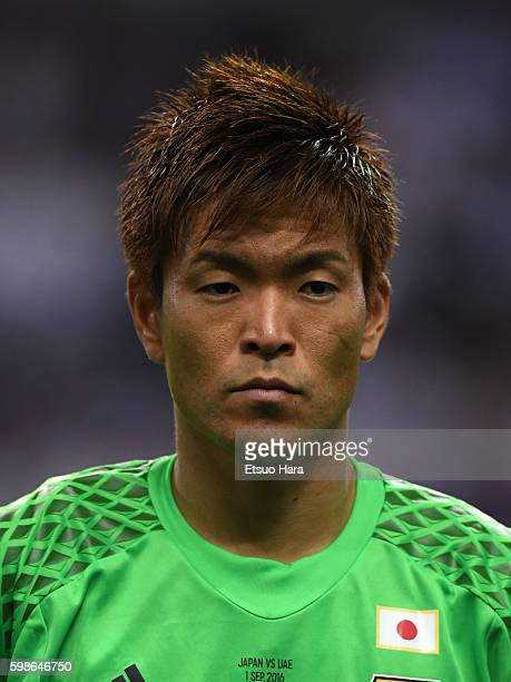 Shusaku Nishikawa of Japan looks on prior to the 2018 FIFA World Cup Qualifiers Group B match between Japan and United Arab Emirates at Saitama...