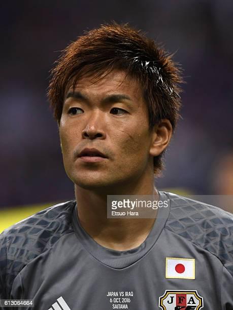 Shusaku Nishikawa of Japan looks on prior to the 2018 FIFA World Cup Qualifiers match between Japan and Iraq at Saitama Stadium on October 6 2016 in...