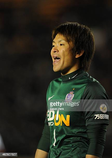 Shusaku Nishikawa of Sanfrecce Hiroshima in action during the 93rd Emperor's Cup semifinal match between FC Tokyo and Sanfrecce Hiroshima at the...
