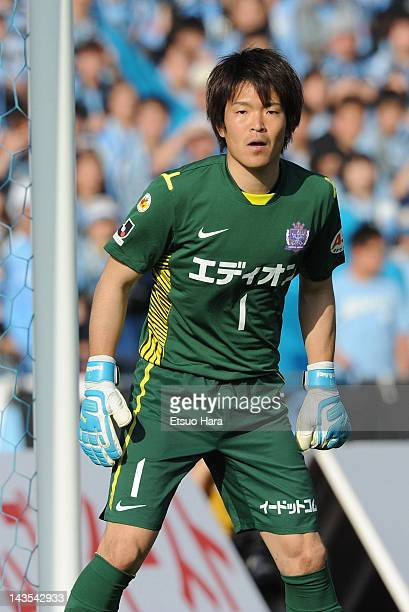 Shusaku Nishikawa of Sanfrecce Hiroshima in action during the JLeague match between Kawasaki Frontale and Sanfrecce Hiroshima at Todoroki Stadium on...