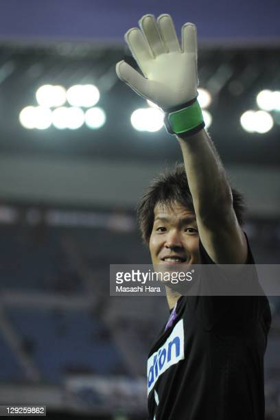 Shusaku Nishikawa of Sanfrecce Hiroshima looks on after the JLeague match between Yokohama F Marinos and Sanfrecce Hiroshima at Nissan Stadium on...