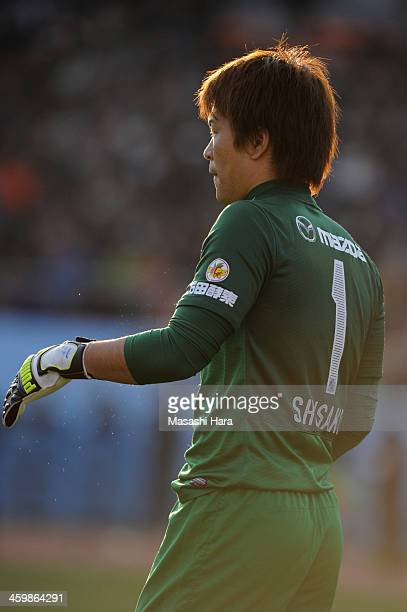 Shusaku Nishikawa of Sanfrecce Hiroshima looks on during the 93rd Emperor's Cup final between Yokohama FMarinos and Sanfrecce Hiroshima at the...