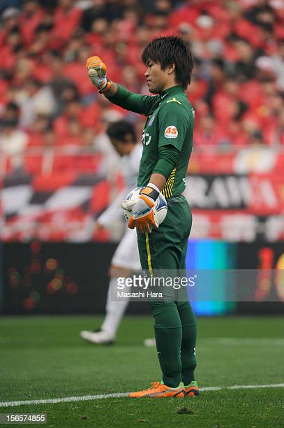 Shusaku Nishikawa of Sanfrecce Hiroshima looks on during the JLeague match between Urawa Red Diamonds and Sanfrecce Hiroshima at Saitama Stadium on...