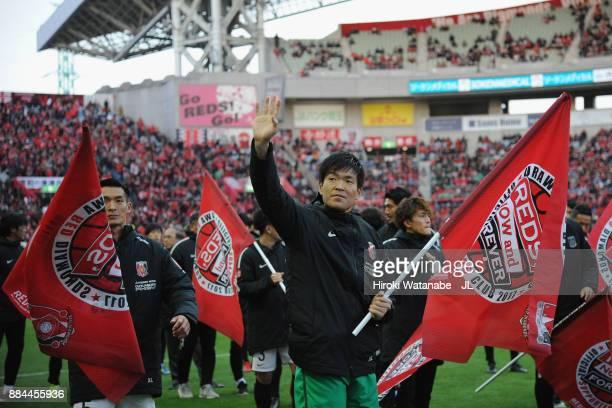 Shusaku Nishikawa of Urawa Red Diamonds applauds supporters after the JLeague J1 match between Urawa Red Diamonds and Yokohama FMarinos at Saitama...