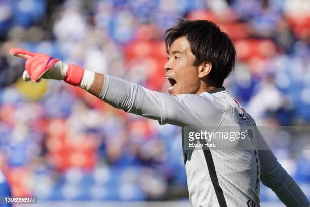 Shusaku Nishikawa of Urawa Red Diamonds calls for a play during the J.League Meiji Yasuda J1 match between Yokohama F.Marinos and Urawa Red Diamonds...