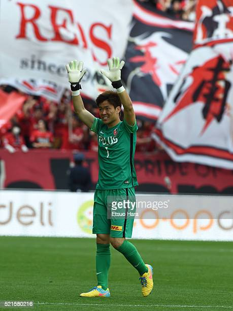 Shusaku Nishikawa of Urawa Red Diamonds celebrates after their 31 win in the JLeague match between Urawa Red Diamonds and Vegalta Sendai at the...
