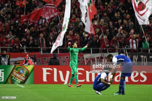 Shusaku Nishikawa of Urawa Red Diamonds celebrates his side's 10 victory and the AFC Champions League Champions after the AFC Champions League Final...