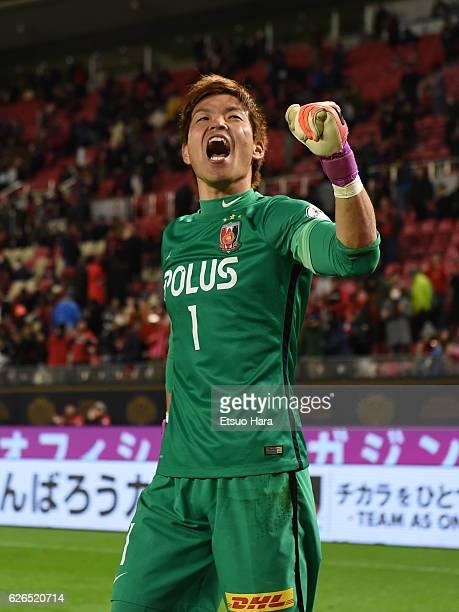 Shusaku Nishikawa of Urawa Red Diamonds celebrates their 10 win after the JLeague Championship Final first leg match between Kashima Antlers and...