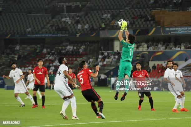Shusaku Nishikawa of Urawa Red Diamonds claims the ball during the FIFA Club World Cup UAE 2017 match between Al Jazira and Urawa Red Diamonds at...