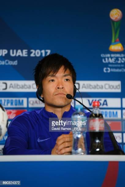Shusaku Nishikawa of Urawa Red Diamonds faces the media ahead of their fifth place match against Wydad Casablanca at the Hazza Bin Zayed stadium on...