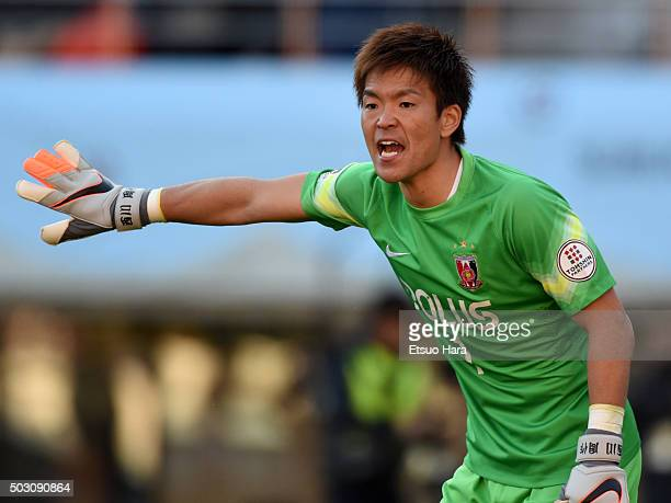 Shusaku Nishikawa of Urawa Red Diamonds gestures during the 95th Emperor's Cup final between Urawa Red Diamonds and Gamba Osaka at Ajinomoto Stadium...
