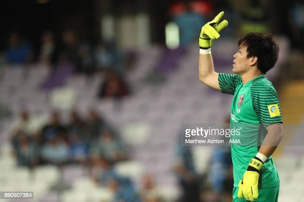 Shusaku Nishikawa of Urawa Red Diamonds gestures during the FIFA Club World Cup UAE 2017 fifth place playoff match between Wydad Casablanca and Urawa...